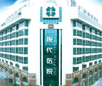 Who We Are St Stamford Modern Cancer Hospital Guangzhou